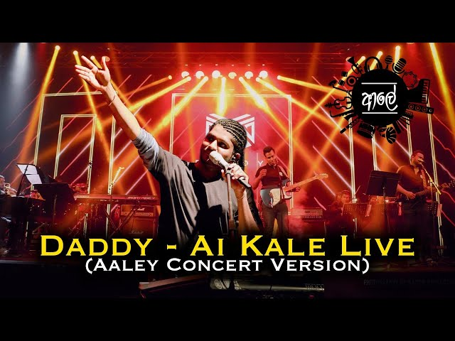 daddy-ai-kale-live-aaley-concert-version-daddyonthetube