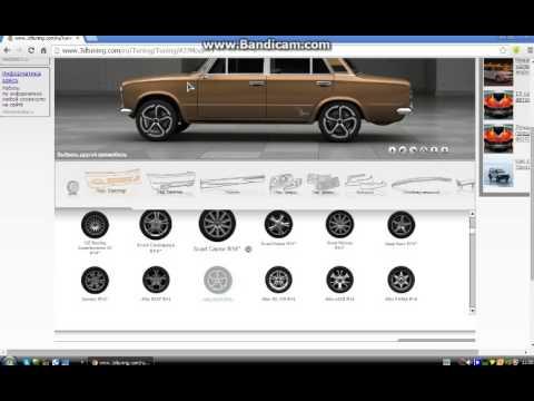 "Обзор сайта ""3d тюнинг"" Тюнинг авто"
