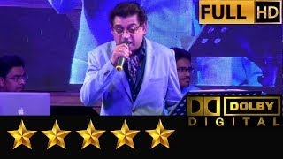An Audience with Amitkumar Live Music Show Part 01 by Hemantkumar Musical Group