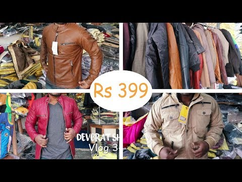 Woolen And Leather Jackets in Delhi Wholesale Market I Men's Casual/Daily Jacket
