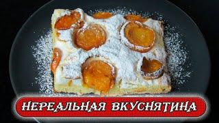 СТАРИНЫЙ РЕЦЕПТ ВКУСНОГО ПИРОГА К ЧАЮ. Рецепты Алины.