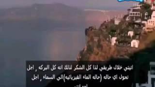 اغنيه داسباسيتو مترجمة (للغه العربيه ) ♥