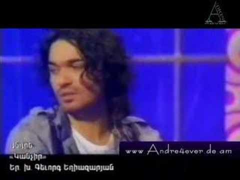 ANDRE - Kanchir