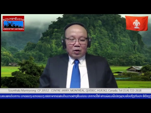 Voice of the Lao People TV  Stream