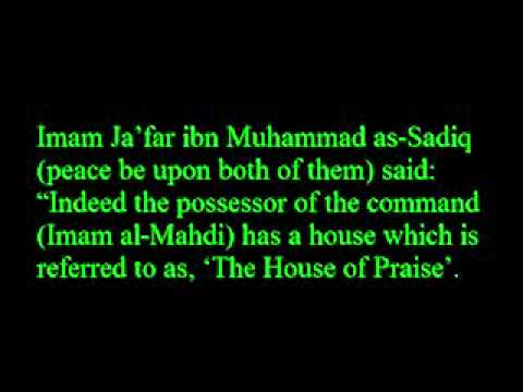 40 Hadiths about the Imam Mahdi part One of Two