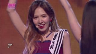 뮤직뱅크 Music Bank 빨간 맛 레드벨벳 Red Flavor Red Velvet 20170815