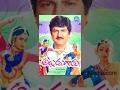 Alludugaru Telugu Full Movie Mohan Babu, Ramya Krishna, Shobana K Raghavendra Rao Mahadevan