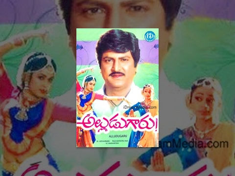 Alludugaru Telugu Full Movie || Mohan Babu, Ramya Krishna, Shobana || K Raghavendra Rao || Mahadevan