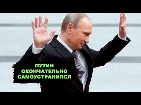 Обращение Путина. Вся суть. Не дайте себя обмануть