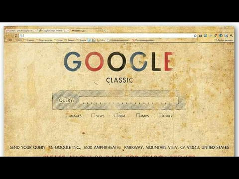 How Old Is Google More Quick Video YouTube - How old is united states