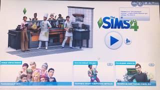 как получить БЕСПЛАТНО много денег в Sims FreePlay