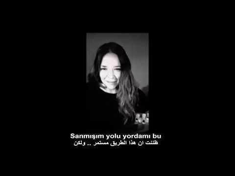 Tuğçe Kandemir-Bu Benim Öyküm هذه حكايتي .مترجمه للعربي