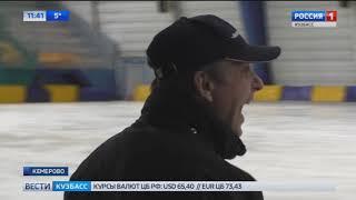 В Кемерово проходит первенство России по хоккею с мячом среди юниоров