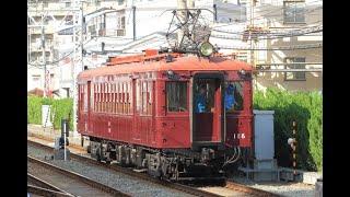 阪急 春のレールウェイフェスティバル2019 開催
