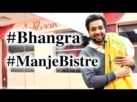 Bhangra | Manje Bistre | Nachattar Gill | Gippy Grewal | Latest Punjabi Song 2017 | Gagandeep