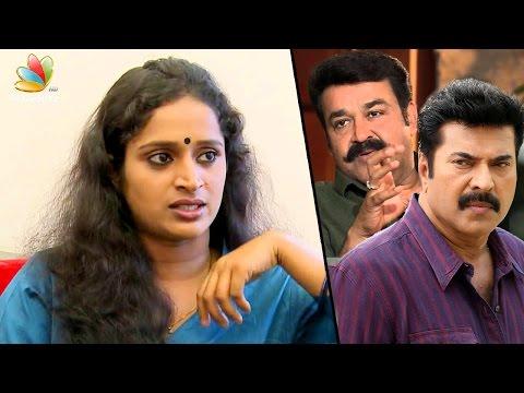 മമ്മൂട്ടിയും മോഹന്ലാലും ഇതുവരെ വിളിച്ചില്ല - Surabhi Lakshmi | 64th National Film Award