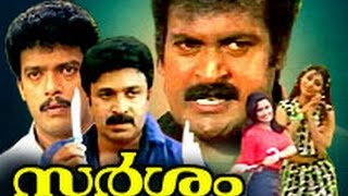 Sparsam | Malayalam Full Movie HD