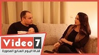 ديانا حداد : ملقتش حاجة تشجعنى أمثل واللى ماعندوش أفكار تطلعه من الروتين هيقعد في البيت