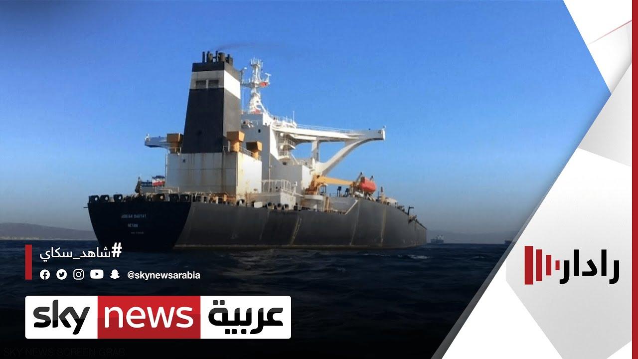 إيران تقول إنها أرسلت الوقود تلبية لدعوة رسمية لبنانية | #رادار