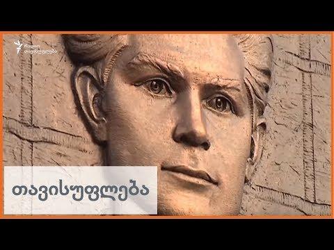 იან პალახი და თვითდაწვის ტალღა საბჭოთა ტანკების წინააღმდეგ