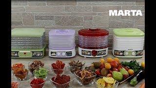 видео Сушилки для овощей и фруктов - обзор.