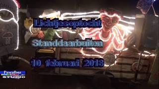 Standdaarbuiten lichtjesoptocht 2018 ( Zwammegat )