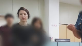 하나씩 맞춰지는 고유정 범행 동기 미스터리 / 연합뉴스TV (YonhapnewsTV)