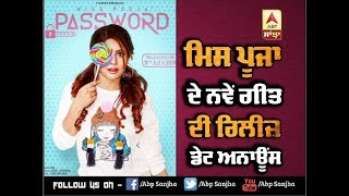 Miss Pooja New Song & 39 Password& 39 To Release on This Date New Song Miss Pooja ABP Sanjha