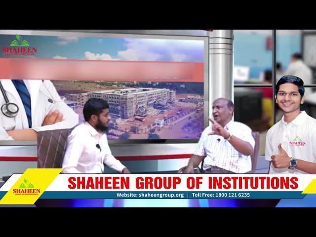 Testimonial About Shaheen   Bidar   Dr Abdul Qadeer   Motivational