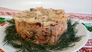 """Салат """"Фуршетный"""". Салат из Курицы с Морковью По-Корейски. Обалденный Салат из Трех Ингредиентов."""