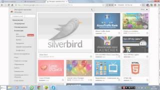Как бесплатно отправить смс на телефон с интернета(В данном видео уроке я хочу вам рассказать, как отправить смс бесплатно с браузеров Google Crom и Cromium., 2013-12-29T11:09:22.000Z)
