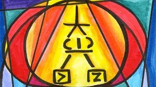 Dai Ko Myo Usui Master Reiki Symbol The Greatest Enlightenment