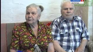 65 лет совместной жизни отметили супруги Изыкины из Междуреченского района