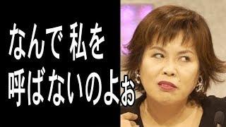 TOKIO山口に放った上沼恵美子の意外な言葉に一同驚愕! Rの法則で知り合...