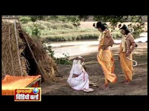 Jungle Ma Kutiya Banake - Sampurna Navdha Ramayan - Kavita Vasnik - Chhattisgarhi Song