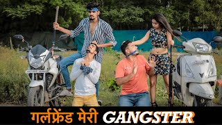 Girlfriend Meri Gangster | Don't Judge a Book By Its Cover | Prince Verma