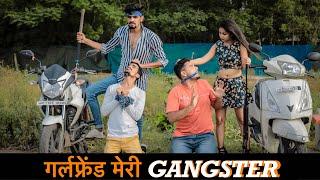 Girlfriend Meri Gangster | Prince Verma
