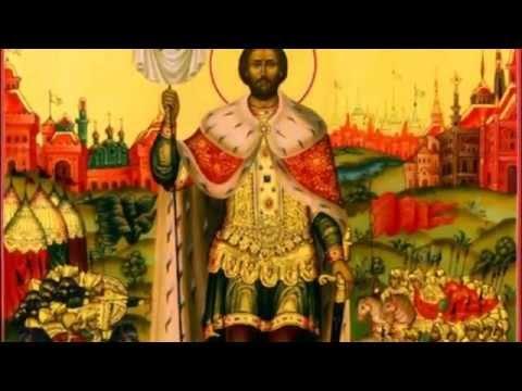СВЯТОЙ БЛАГОВЕРНЫЙ КНЯЗЬ АЛЕКСАНДР НЕВСКИЙ. ВЕЛИЧАНИЕ