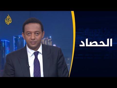 الحصاد-السودان.. تقرير التحقيق بفض الاعتصام وغموض بموعد الوثيقة الدستورية  - نشر قبل 9 ساعة