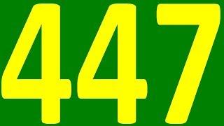 АНГЛИЙСКИЙ ЯЗЫК ПО ПЛЕЙЛИСТАМ УРОК 447 УРОКИ АНГЛИЙСКОГО ЯЗЫКА АНГЛИЙСКИЙ ДЛЯ НАЧИНАЮЩИХ С НУЛЯ