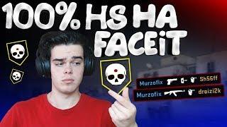 СДЕЛАЛ 100% HEAD SHOT НА FACEIT В CS:GO