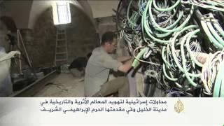 فيديو.. الاحتلال الاسرائيلي يواصل طمسه لمعالم مدينة الخليل الأثرية