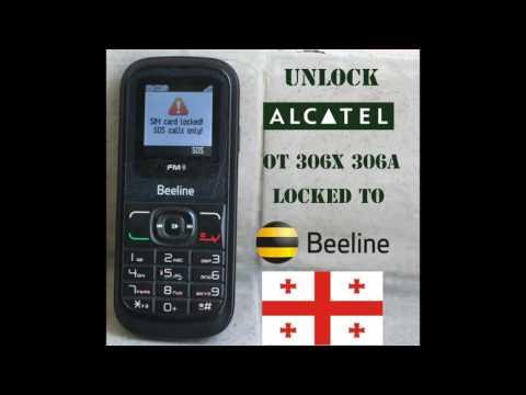 unlock alcatel ot 306x 306a beeline georgia via infinity box gsmservicearmenia