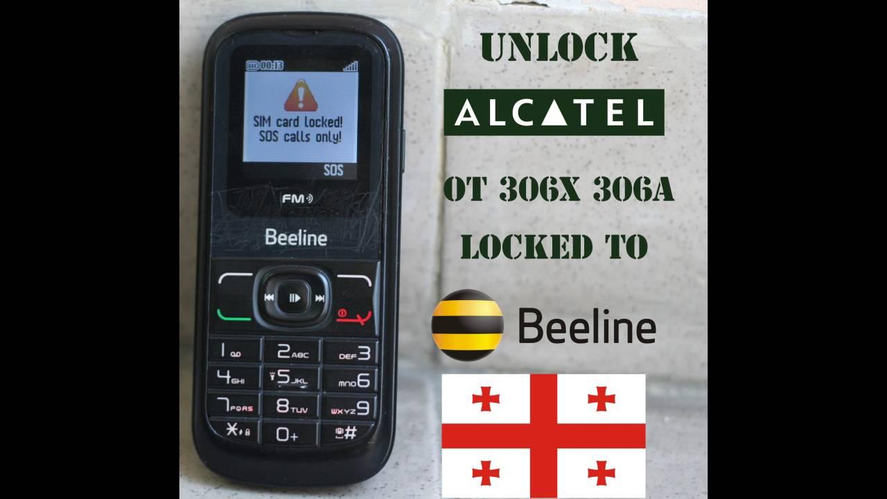 How to unlock the Beeline modem