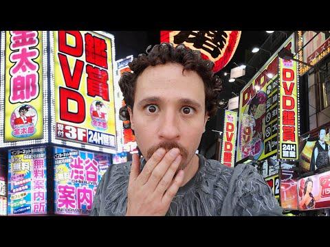Entré a una sala sólo PARA ADULTOS en Japón... 🤫㊙️
