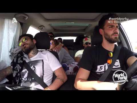 World Party - Ιορδανία (S03-E17 Jordan)