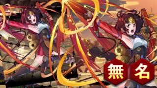 コラボイベント紹介ページ https://sb.gungho.jp/member/collabo/kabaneri/event.html □「サモンズボード」公式サイト http://sb.gungho.jp/ □「サモンズボード...