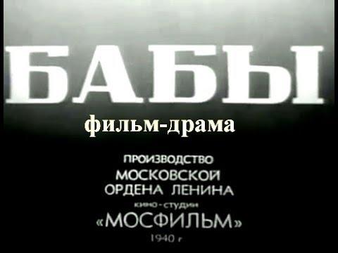 Народные - Русская гармонь