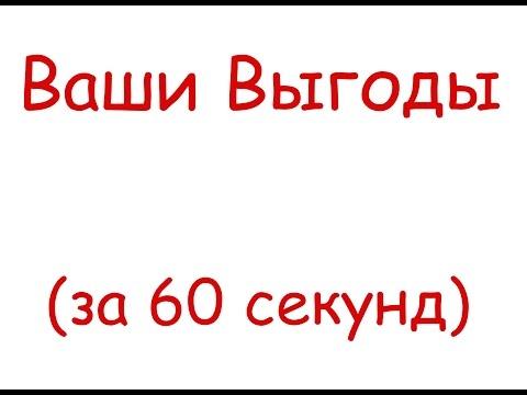 Перевозки-Недорого.Москва - грузовые перевозки по Москве и области недорого