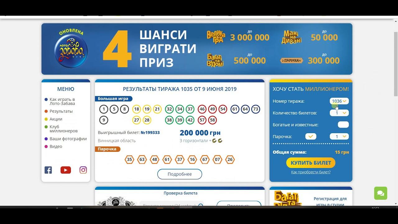 Грати безкоштовно азартні ігрові автомати